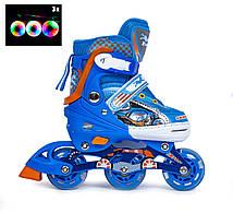 """Комплект """"3-wheels""""Blue размер 27-30 Все колеса светятся детский набор роликовых коньков защита (sdOL-106)"""