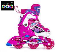 Комплект 3-wheels Pink размер 27-30 все колеса светятся стильный и надежный комплект 3 в 1 роликовые коньки