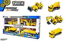 Игровой набор строительная техника 4 в 1 Truck 9868-D296 набор строительной техники 4 предмета (sdOL-172)