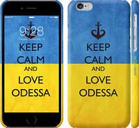 "Чехол на iPhone 6s Keep calm and love Odessa ""1153c-90"""