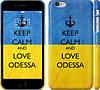 "Чехол на iPhone 6 Plus Keep calm and love Odessa ""1153c-48"""