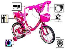 Детский велосипед Disney Girls Pink 16 велосипед для девочек с музыкальными  и световыми эффектами с