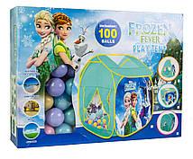 Детская палатка с шариками Холодное Сердце атракцион-манеж с разноцветными шариками для детей от 2-х лет