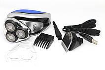 Электробритва VGR V-300 USB ,аккумуляторная машинка для бритья и стрижки ,насадка-тример для носа и ушей