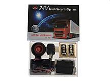 Автомобильная сигнализация Car Alarm 2 Way KD 3000 APP(KR144)