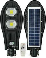 Светильник уличный на солнечной батарее с датчиком движения UKC COB з пультом 220W (7481)