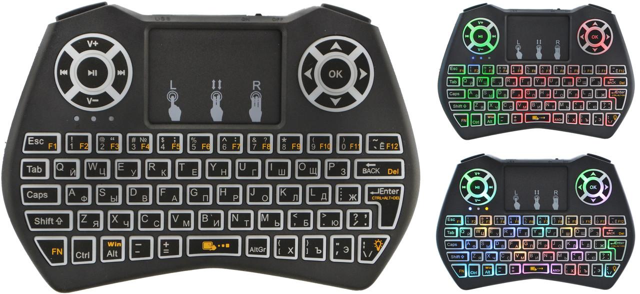 Беспроводная русская клавиатура Rii i9 2.4G с RGB подсветкой (91102)