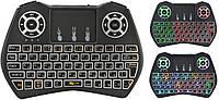 Беспроводная русская клавиатура Rii i9 2.4G с RGB подсветкой (91102), фото 1