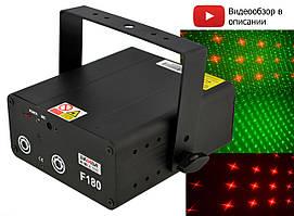 Лазерна установка (лазерний проектор, стробоскоп, диско лазер) BAMBA F180 Black (12905)
