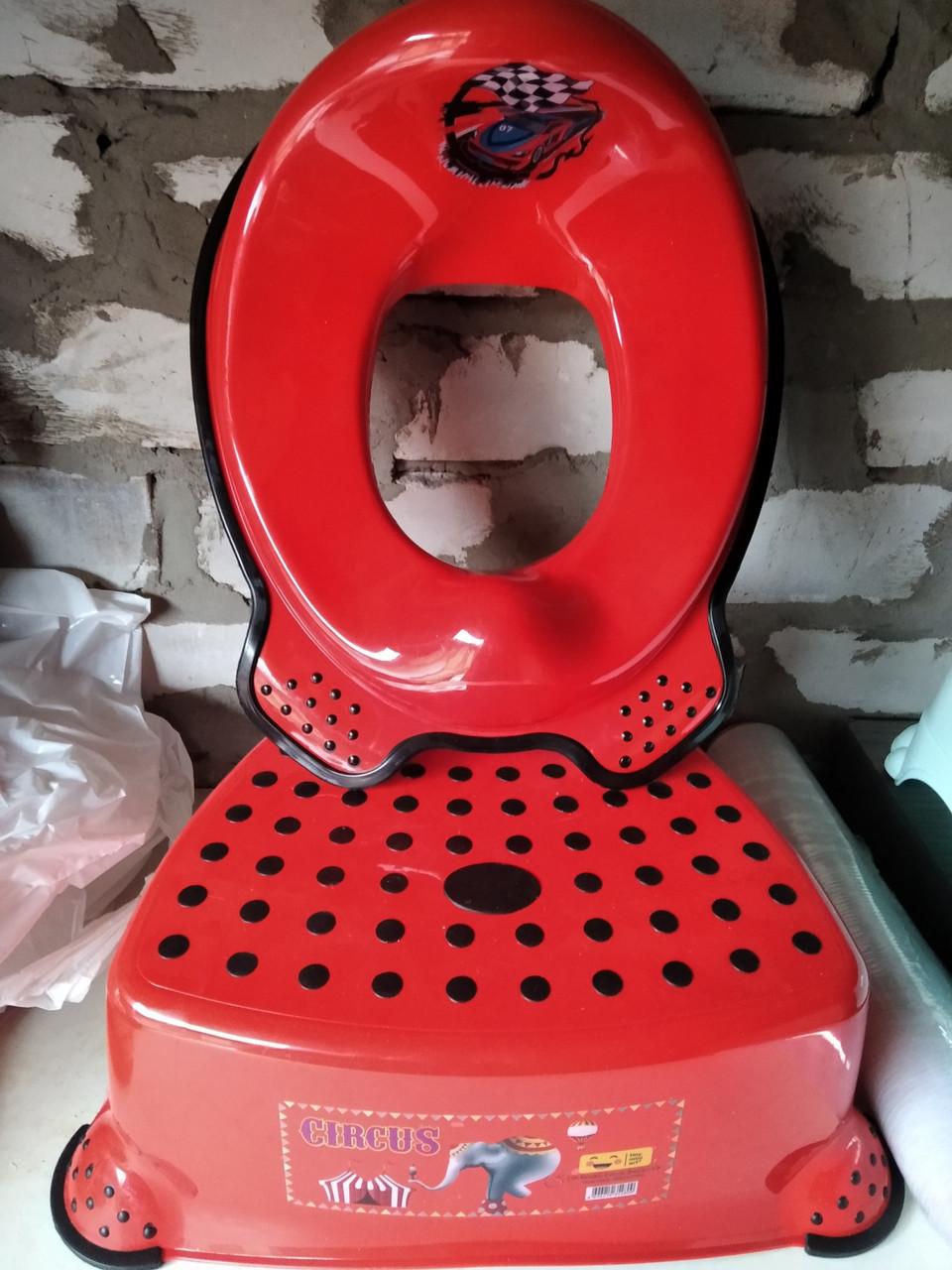 Комплект подставка накладка детские для унитаза умывальника, набор ступенька и вставка, Турция, красный