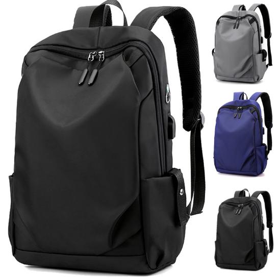 Рюкзак Simple 20 л