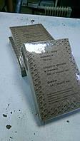 Крафт бумага, пл.70гр/м2, А4 , 500шт