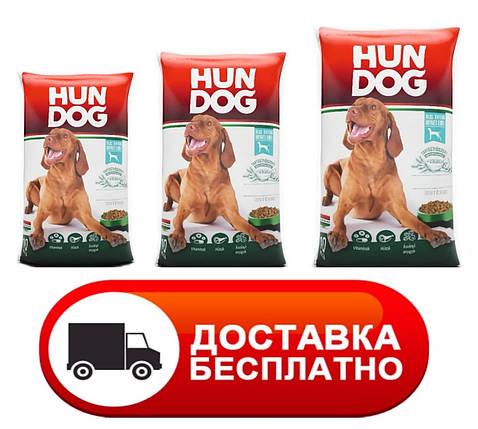(БЕЗКОШТОВНА ДОСТАВКА) Сухий корм для собак Hun Dog 10 кг. (мясний мікс), фото 2