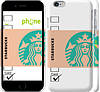 "Чехол на iPhone 6 Starbucks v5 ""3096c-45"""