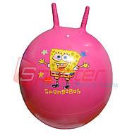Мяч-прыгун с рожками d-55 см розовый