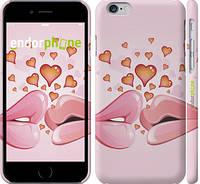 """Чехол на iPhone 6s Поцелуй на розовом фоне """"717c-90"""""""