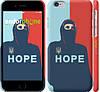 """Чехол на iPhone 6s Hope. Ukraine """"886c-90"""""""