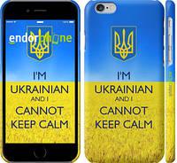"""Чехол на iPhone 6s Евромайдан 2 """"918c-90"""""""