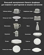 Набір спецовниць порцеляновий під сіль, перець та зубочистки HLS, спецовниця (HR1571), фото 3