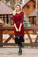 Стильное бежевое деловое платье | Большие размеры , фото 1