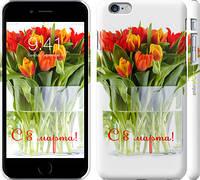 """Чехол на iPhone 6s Plus С 8 марта. Тюльпаны """"1890c-91"""""""