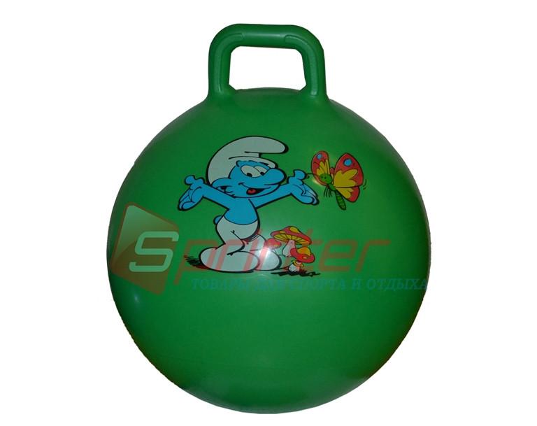 Мяч-прыгун с ручкой d-60 см зеленый
