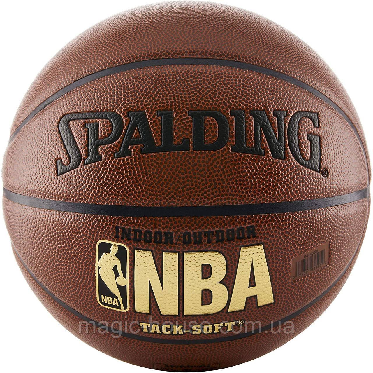 Баскетбольний м'яч Spalding NBA Tack-Soft IndoorOutdoor Basketball розмір 7 Оригінал