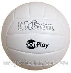 Мяч воллейбольный игровой Wilson Soft and Super Soft Play Volleyball оригинал