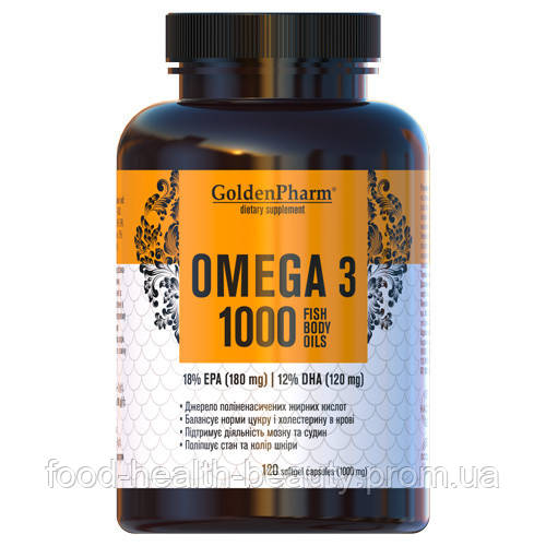 Омега-3 1000 мг капсулы №120