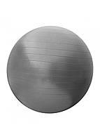 Мяч для фитнеса (фитбол) SportVida 55 см Anti-Burst SV-HK0286 серый. Гимнастический мяч спортивный