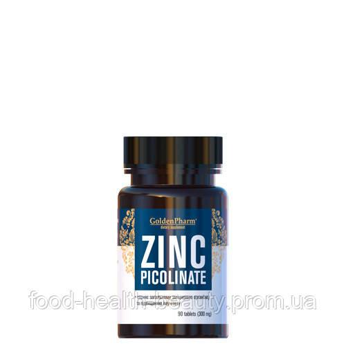 Цинка пиколинат 300 мг таблетки №90