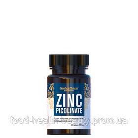 Пиколинат цинку 300 мг таблетки №90