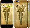 """Чехол на iPhone 6s Diablo 3. Tyrael on a beige background """"623c-90"""""""