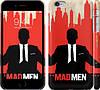 """Чехол на iPhone 6s Plus Mad Men v1 """"2505c-91"""""""