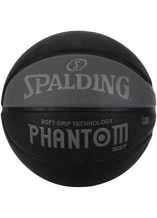 Мяч баскетбольный Spalding NBA Phantom SGT Size 7, фото 2
