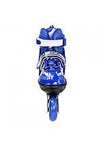Роликовые коньки Nils Extreme NJ1828A Size 31-34 Blue, фото 2