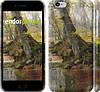"""Чехол на iPhone 6s Peder Mork Monsted. Спокойный пруд """"165c-90"""""""
