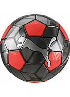 Мяч футбольный Puma One Strap Ball 083272-01 размер 5