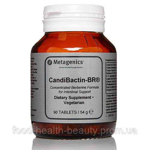 Candibactin-BR® (Кандибактин БР) 90 таблеток