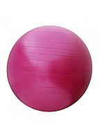 Мяч для фитнеса (фитбол) SportVida 65 см Anti-Burst SV-HK0289 розовый. Гимнастический мяч спортивный