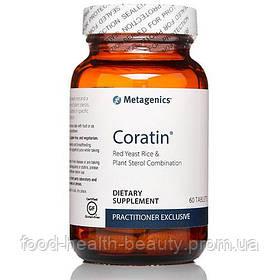 Coratin® (Коратин) 60 таблеток