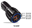 Авто ЗУ Adaptive Fast Charging 2-USB 3,1A (black), фото 2