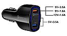 Авто ЗУ Qualcomm 2-USB and Type-C Quick Charge 3.0 (black), фото 2