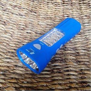 Фонарик + радио Booty BT-3203 синий BT-3203B