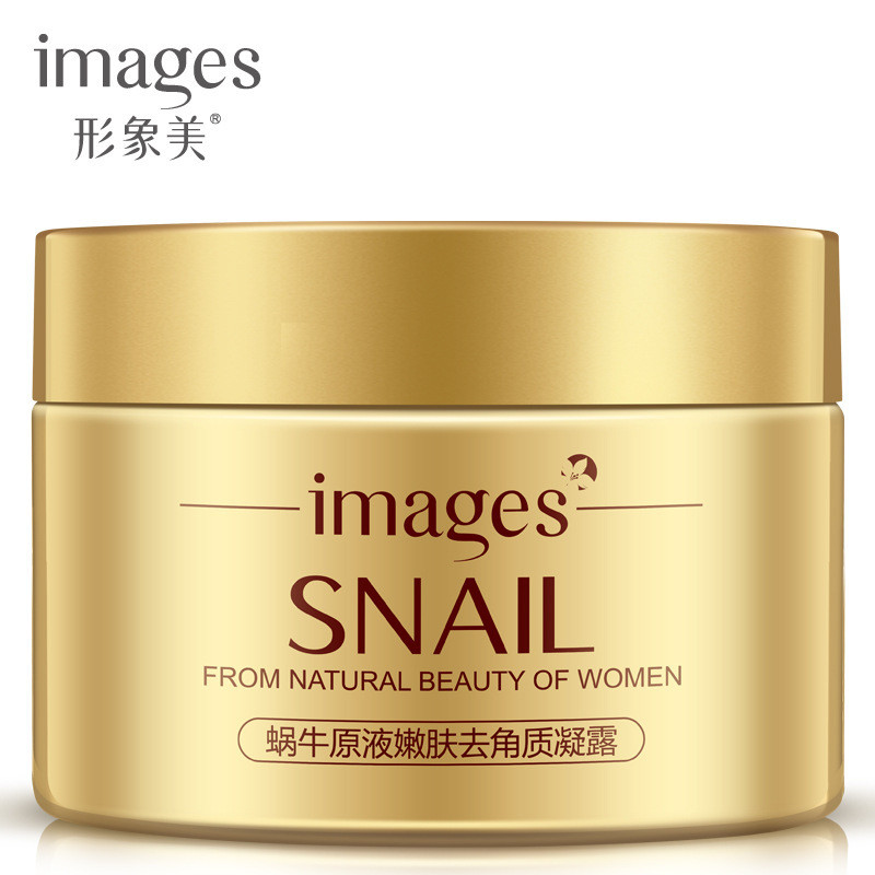Пилинг-скатка для лица с фильтратом слизи улитки Images Snail From Natural Beauty of Woman, 140г