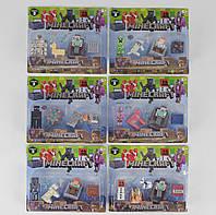 Герои Майнкрафт Minecraft 6 видов, 5 игровых фигурок, на листе P 19271