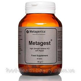 Metagest® (Метаджест) 90 таблеток