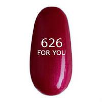 Гель-лак For You № 626 ( Розовая Сирень, хамелеон), 8 мл