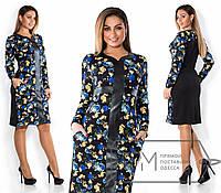 Платье женское  с кожаной отделкой