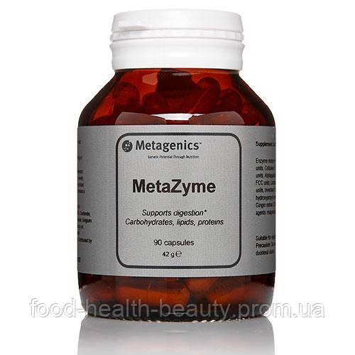 Metazyme (Метазим) 90 капсул